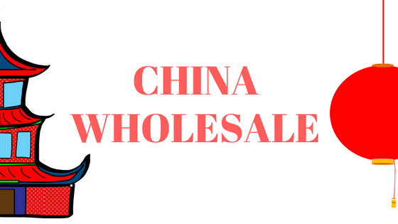 China Wholesale Electronics Market