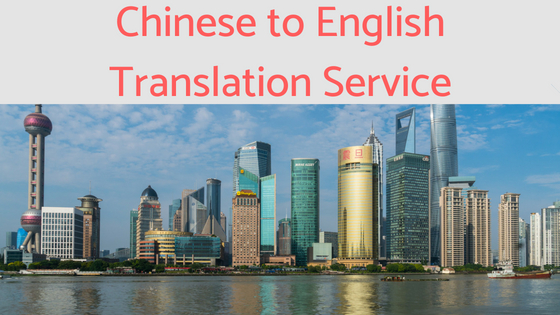 Tips for Finding the Right Chinese to English Translation Service